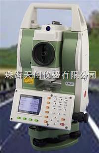 苏州一光RTS342R5彩屏全中文数字键全站仪 RTS342R5