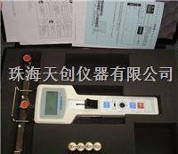 现货正品供应日本新宝DTMB-0.5手持式数显张力计 DTMB-0.5