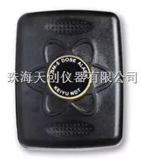 供应正品SM-5袖珍配带式抗电磁干扰射线报警器