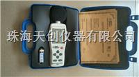 正品现货供应希玛AS824便携式声级计 AS824