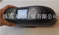 供应全色彩原装爱色丽MA98涂层分光光度仪 MA98
