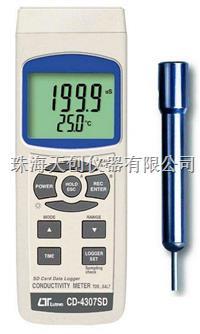 台湾路昌CD-4307SD带数据记录多功能电导率/TDS/盐份检测计