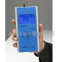CW-HAT200  PM2.5、PM10空气质量检测仪
