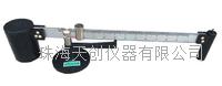 小巧的NB-1杠杆泥浆比重计珠海批发