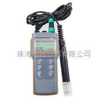 台湾衡欣AZ8603手持式综合型水质检测仪 AZ8603