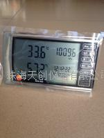 带大气压力检测的多功能温湿度表testo 622
