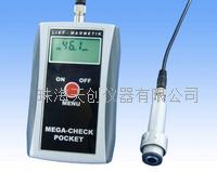 MEGA-CHECK德国进口分体式油漆测厚仪 MEGA-CHECK