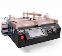 符合多标准BEVS 2805耐磨、耐刷和耐洗测试仪 BEVS 2805