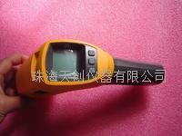 福禄克FLUKE 572-2高温红外测温仪 FLUKE 572-2