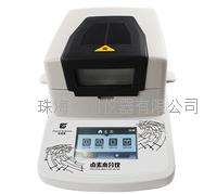 DHS系列卤素水分测定仪
