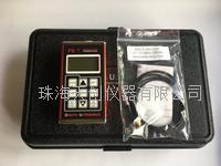 PX-7高精度超声波测厚仪