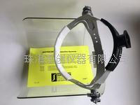 UVF-80紫外线防护面罩