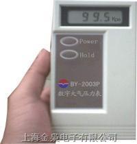 数字大气压力表 大气压力计 BY-2003P