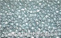 增強型玻璃珠 增強型玻璃珠