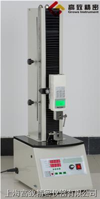 拉力试验机(肉制品铝塑复合膜包装剥离强度) GR-10