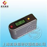 GZD-1光泽度仪 GZD-1