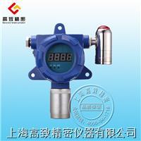 GDG-EX-A固定式可燃氣體檢測報警儀 GDG-EX-A