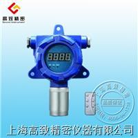 GDG-H2固定式氫氣檢測儀 GDG-H2