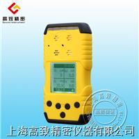 GDK-M4手持擴散式復合氣體檢測儀 GDK-M4