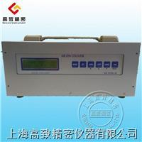 COM-3600pro空氣離子檢測儀 COM-3600pro