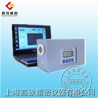 COM-3200PRO-II負氧離子測試儀 COM-3200PRO-II