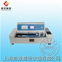 DW-B型微机测控卧式纸张拉力试验机 DW-B型