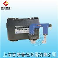 MP-A2L型手提式加磁器(手提式磁轭)
