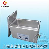 汽车修理行业用超声波清洗机(机械式) CQX-080 CQX-080