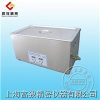 汽修店用超声波清洗机CQX-080S CQX-080S