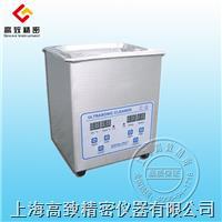 线路板超声波清洗机 线路板超声波清洗机