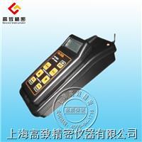 HI8424便攜式防水型pH/ORP/溫度測定儀 HI8424