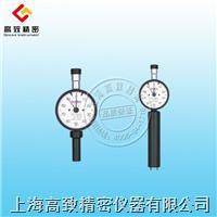 得樂橡膠硬度計GS系列 GS系列橡膠硬度計