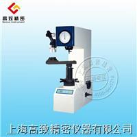 电动表面洛氏维氏硬度计HD9-45 HD9-45