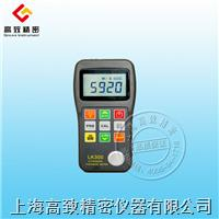 LK300高精度超聲波測厚儀 LK300