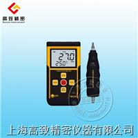 TM63B分體式數字測振儀 TM63B