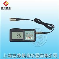 振動儀VM-6360 VM-6360
