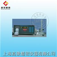 电解涂层测厚仪 电解涂镀层测厚仪