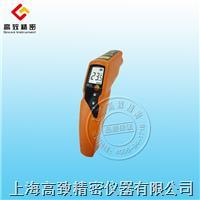 testo 830-S1红外测温仪 testo 830-S1