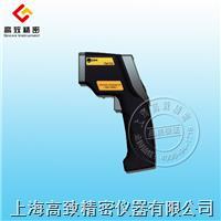 TM750手持式非接触红外测温仪 TM750