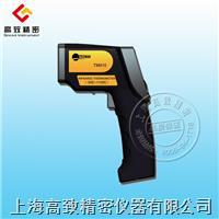 TM910手持式非接触红外测温仪 TM910
