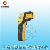 350度红外测温仪AR-802B  AR-802B