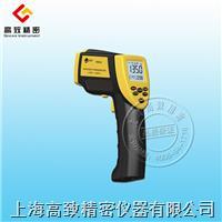 TM920手持式高温非接触红外测温仪 TM920