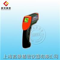 红外测温仪ST18 ST18