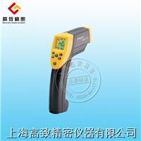 红外测温仪ST60 ST60