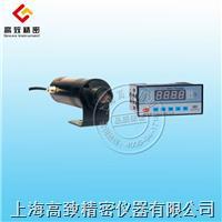 ST100系列在线分体式红外测温仪 ST100系列
