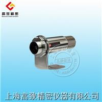 MTX70系列在线式红外测温仪 MTX70