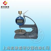 橡膠測厚儀/塑料測厚儀/數顯臺式橡膠測厚儀 CH-12.7-ATSX 臺式數顯橡膠塑料測厚儀