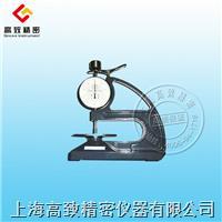 橡胶测厚仪/塑料测厚仪/台式橡胶测厚仪 CH-10-AT CH-10-AT 台式橡胶塑料测厚仪