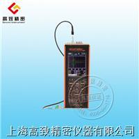 易高超声波探伤仪FD700DL+ FD700DL+