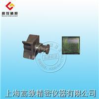 磁通標準QQI試片 KSC-430